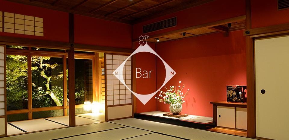 金沢 紋(MON)|BAR